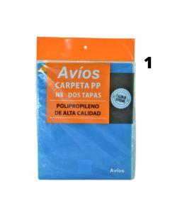 Carpeta N°3 2 tapas PVC colores